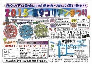 MX-3610FN_20151001_153959_001